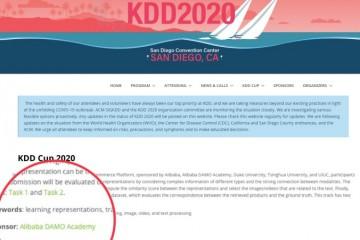阿里主办KDDCup2020认知智能成大赛关键词