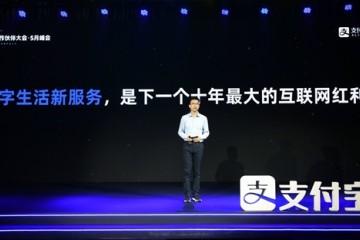 胡晓明数字日子新服务是下个十年最大的互联网盈利