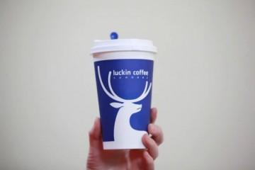 瑞幸咖啡厦门裁人50%大多为研制人员