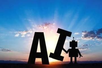 依图终止上市背后AI企业的病根在哪儿