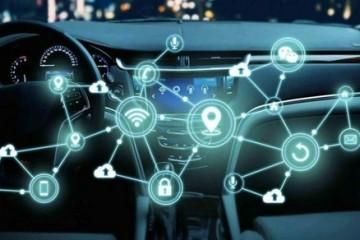 智能网联汽车发展迅猛数据安全如何保障